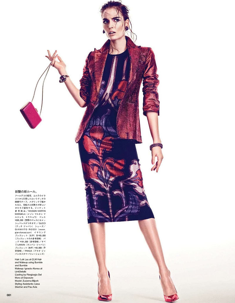 editorials ||ZUZANNA BIJOCH. VOGUE JAPAN. JUNE 2014